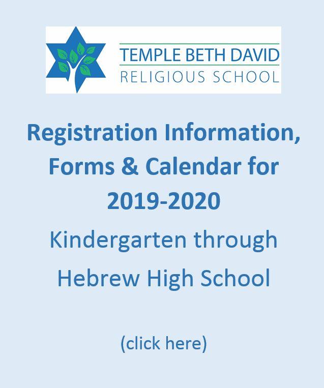 Temple Beth David